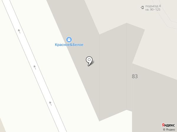 Пена на карте Аксая