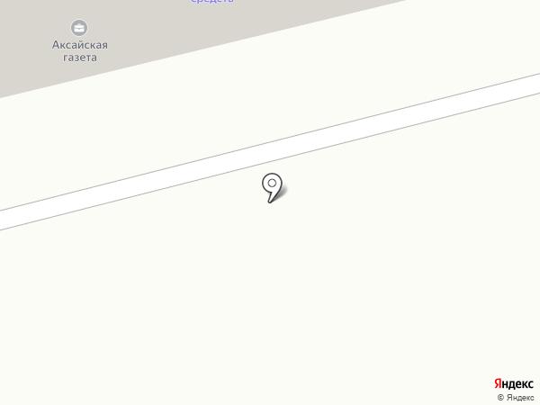 BORA BORA на карте Аксая