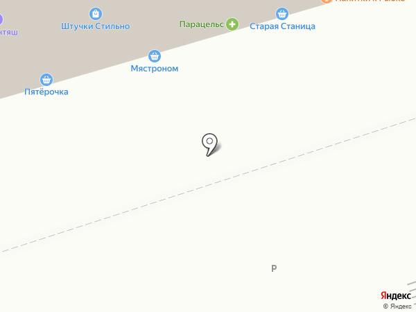 Гастроном №1 на карте Аксая