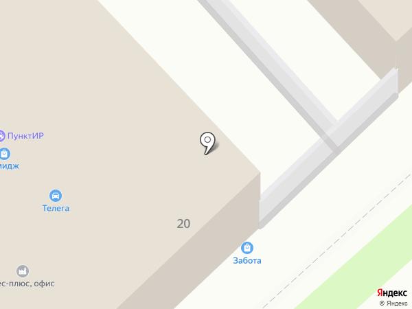Атторней на карте Вологды