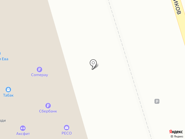 Магазин тканей и швейной фурнитуры на карте Аксая