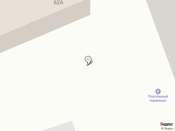 Магнит Косметик на карте Аксая