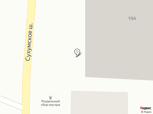 Хостел на карте Сочи