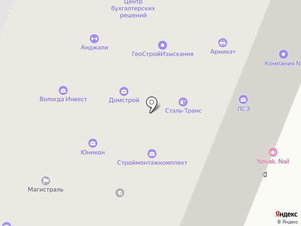 Скорая юридическая помощь на карте Вологды
