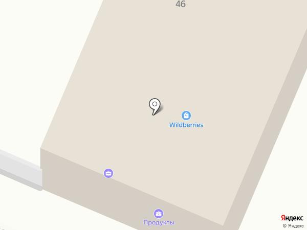 Эдельвейс на карте Вологды