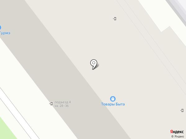 Товары Быта на карте Ярославля