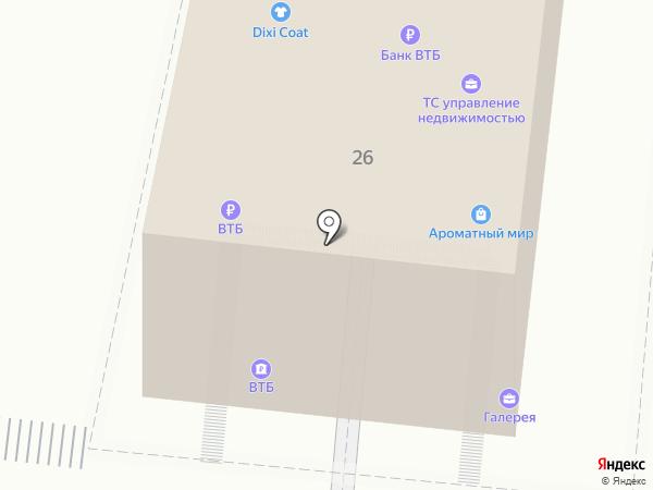 Ароматный мир на карте Ярославля