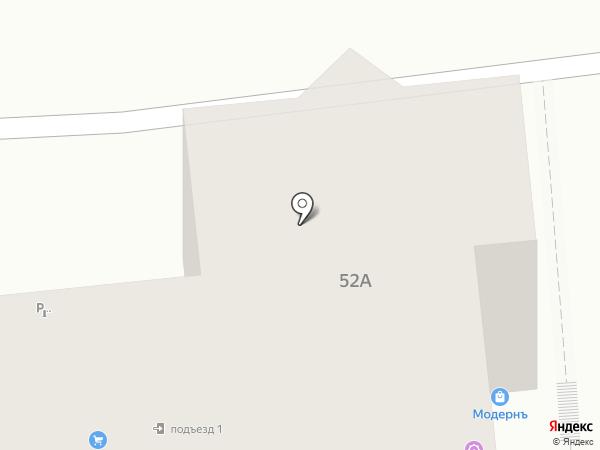 Промщитмонтаж на карте Ярославля