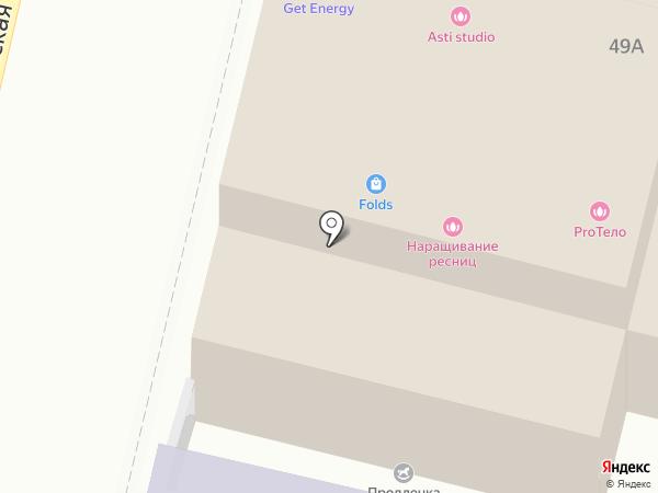 Служба Мастеров Ремонта на карте Ярославля