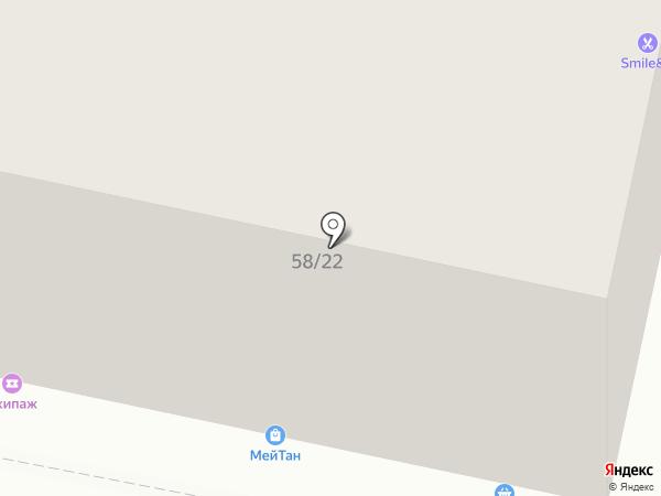 Мей Тан на карте Ярославля