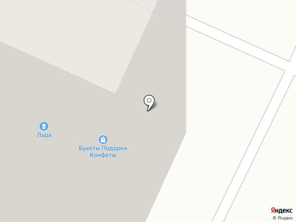 Магазин цветов на карте Вологды