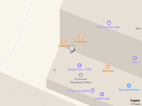КорБиС на карте Вологды