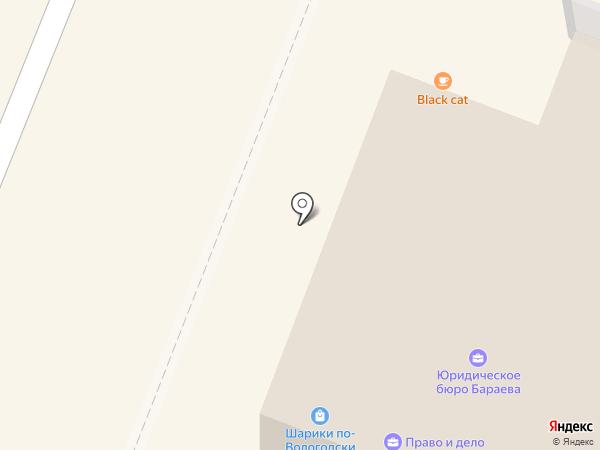 Путешествуем с Нинель на карте Вологды