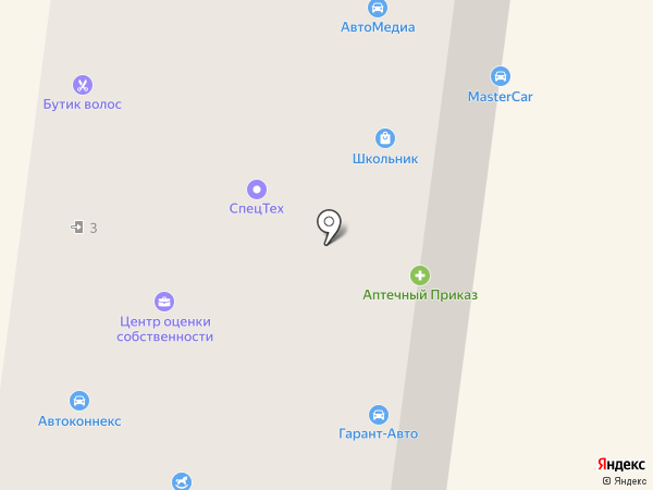 Мастерская по ремонту обуви на карте Вологды
