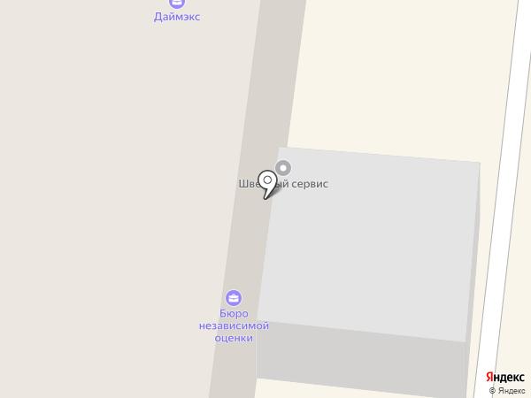 Бисквит на карте Вологды