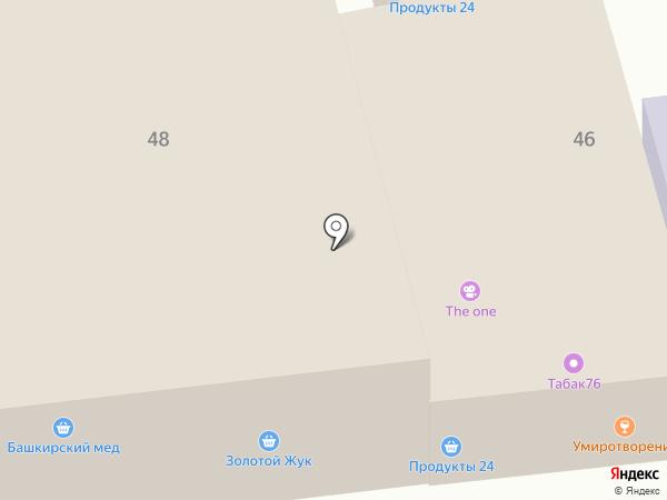 Табак76 на карте Ярославля