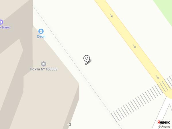 Управление специальной связи по Вологодской области на карте Вологды