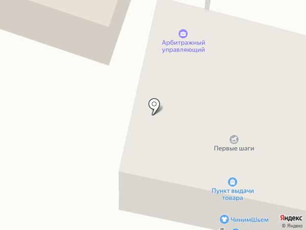 Портал на карте Ярославля