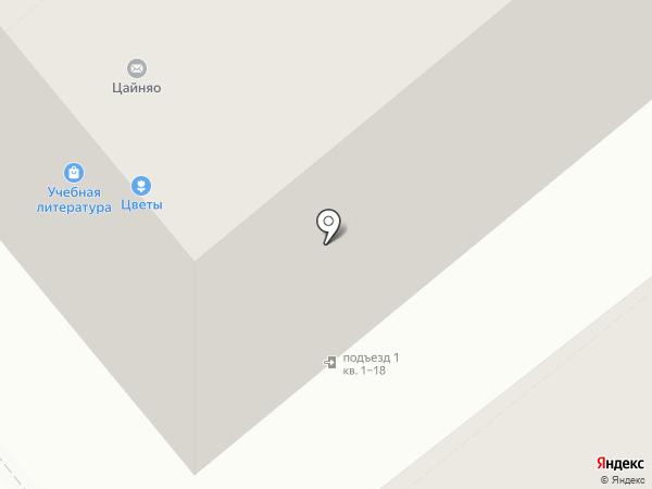 Для себя любимой на карте Вологды
