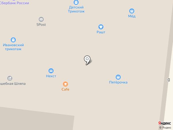 Добрая банька на карте Вологды