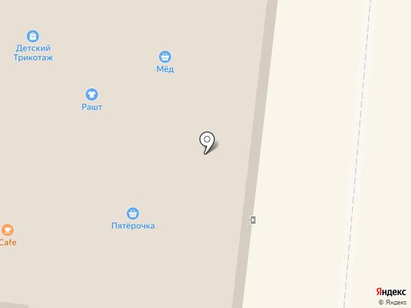 МИРА40 на карте Вологды
