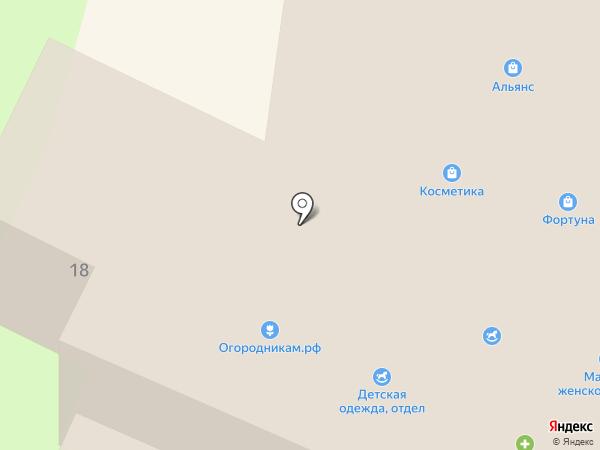 Позитроника на карте Вологды