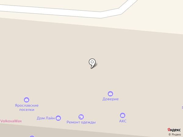 Select на карте Ярославля