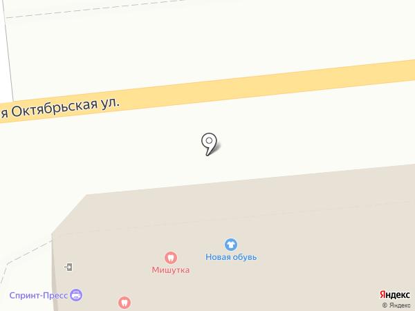 Аладдин Kalyan на карте Ярославля