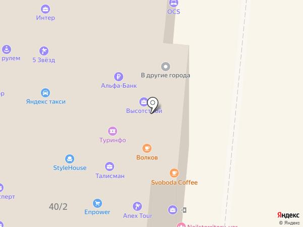 Маникюрный кабинет Натальи Ковалевой на карте Ярославля