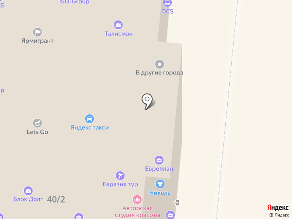 Ruiru Coffee на карте Ярославля