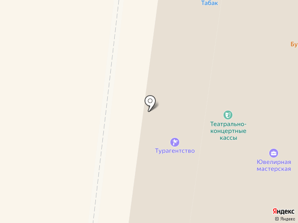 Джинсовый магазин на карте Вологды