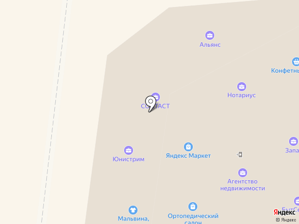 Агентство недвижимости на карте Вологды