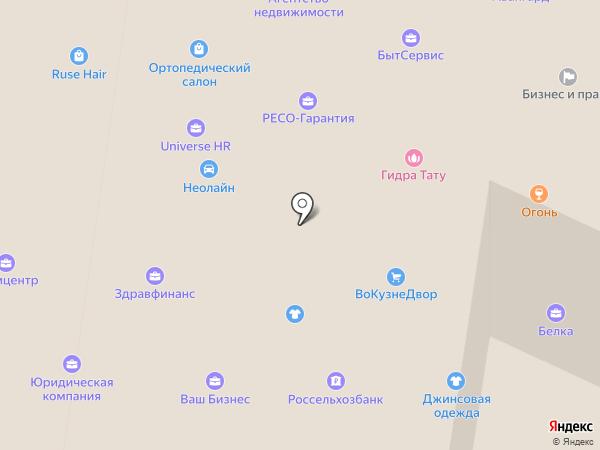 Тендер-Профи на карте Вологды