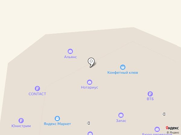 Банкомат, Банк Вологжанин, ЗАО на карте Вологды