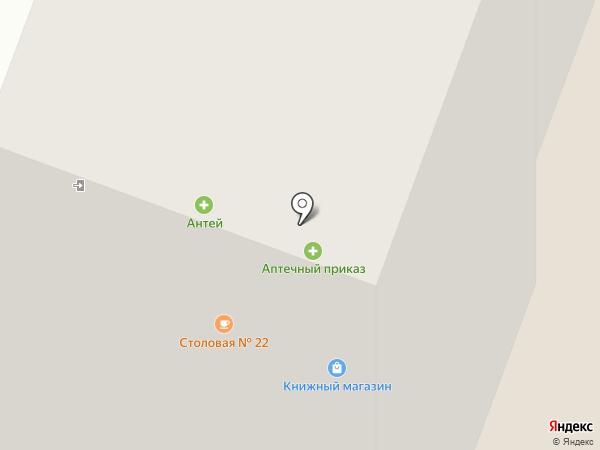 Мастерская по изготовлению ключей и заточке инструментов на карте Вологды