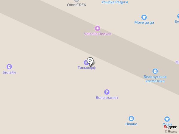 Веренея на карте Вологды