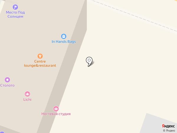 Дымок на карте Вологды