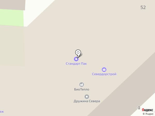 Акуна Матата на карте Вологды