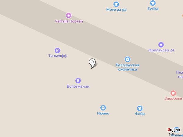 Rivara на карте Вологды
