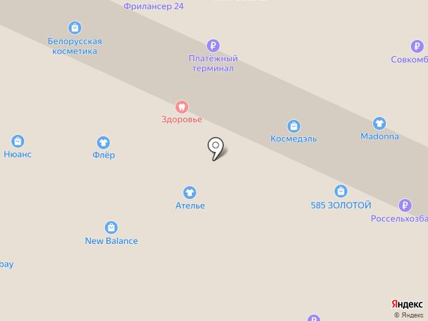 LuLu на карте Вологды