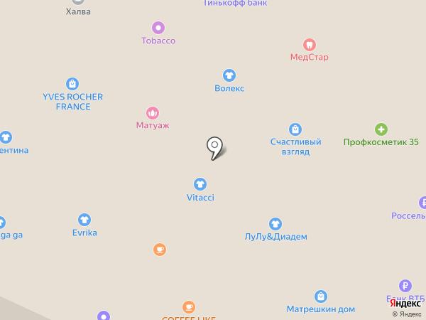 Косметический кабинет на карте Вологды