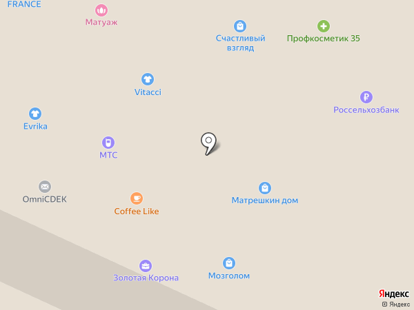 Fix Price на карте Вологды