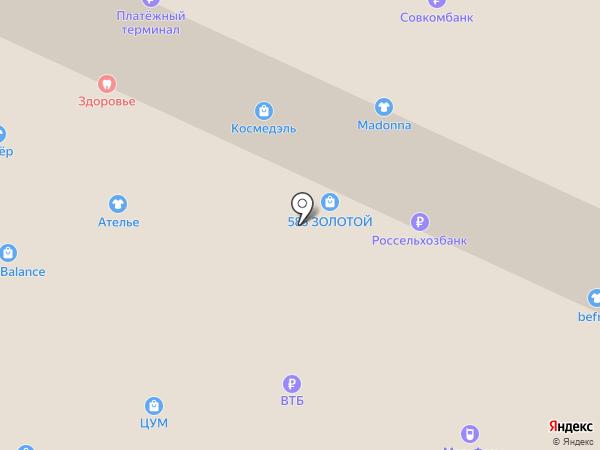 Ритм на карте Вологды