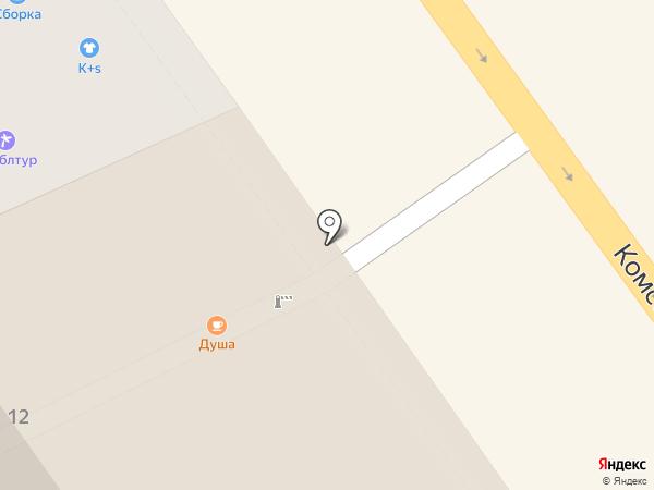 Шаурма клуб на карте Ярославля