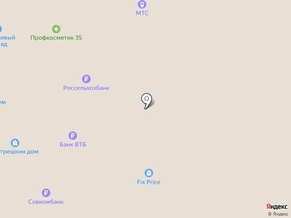 Счастливый Взгляд на карте Вологды