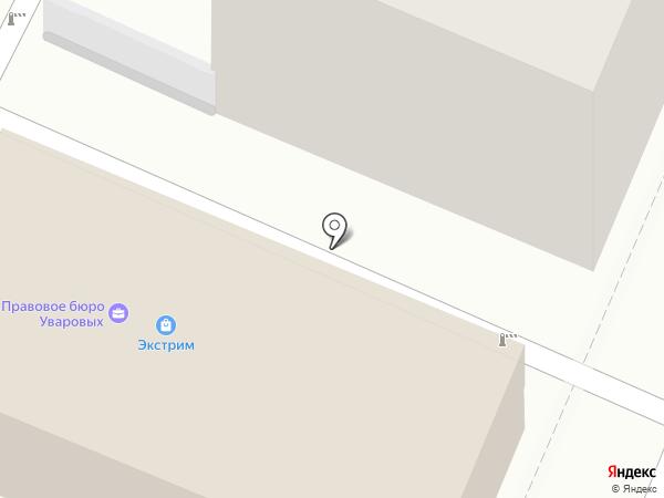 Хмель & гриль на карте Ярославля