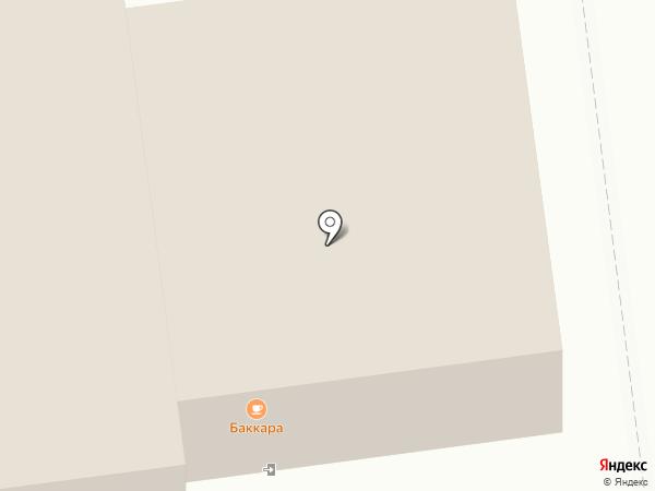 БАККАРА на карте Ярославля