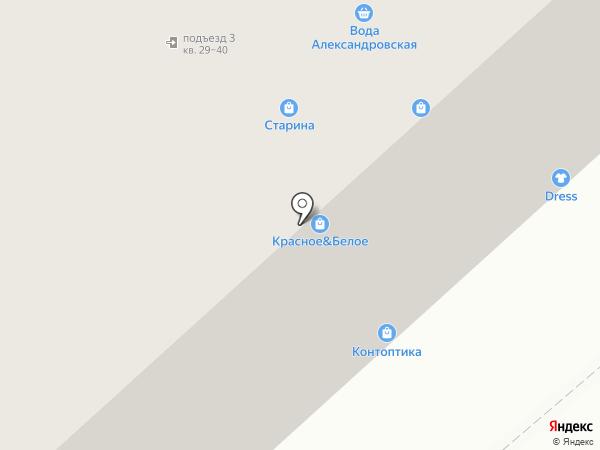 Антикварный салон на карте Вологды