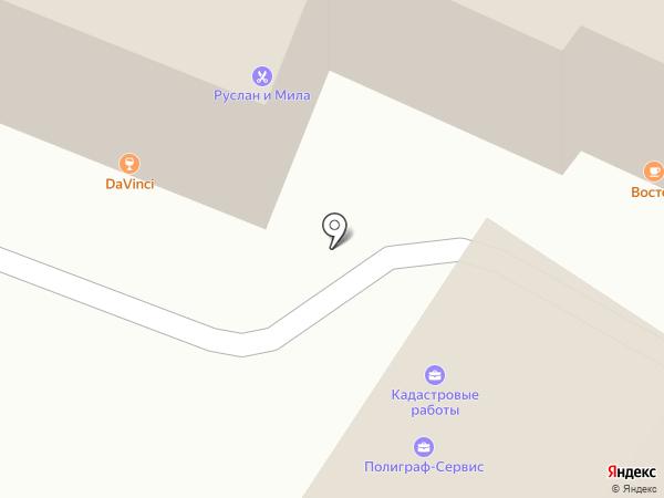 VRV-transfer на карте Ярославля