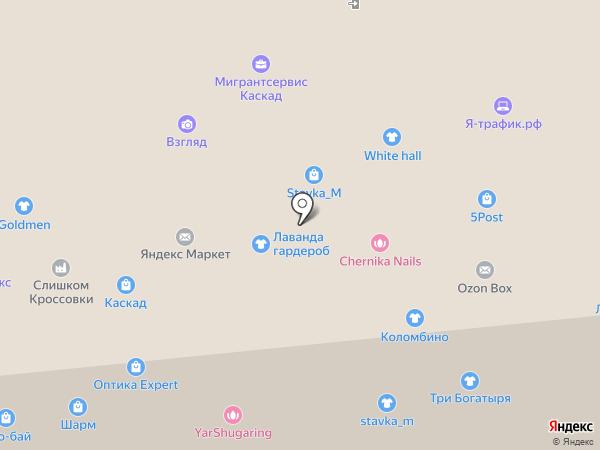 Айленд на карте Ярославля